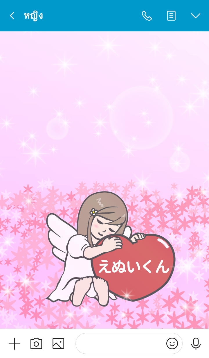 ธีมไลน์ Angel Therme [enuikun]v2