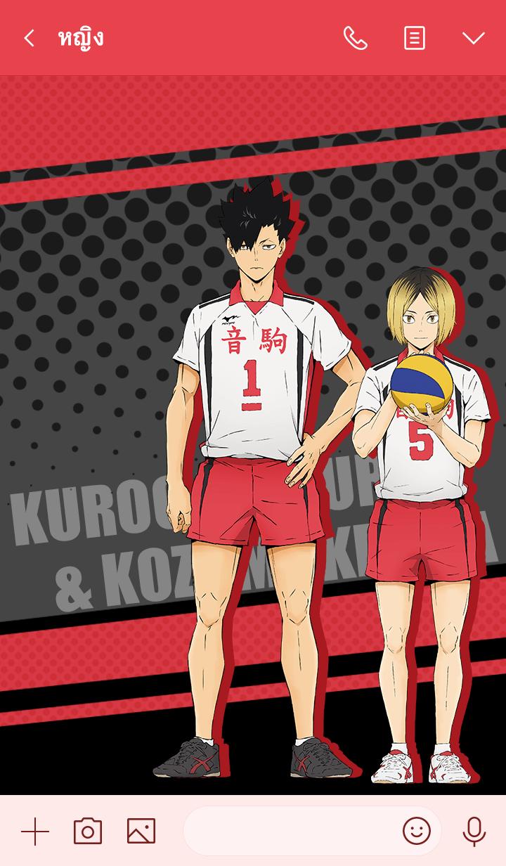 ธีมไลน์ Nekoma Kuroo&Kozume