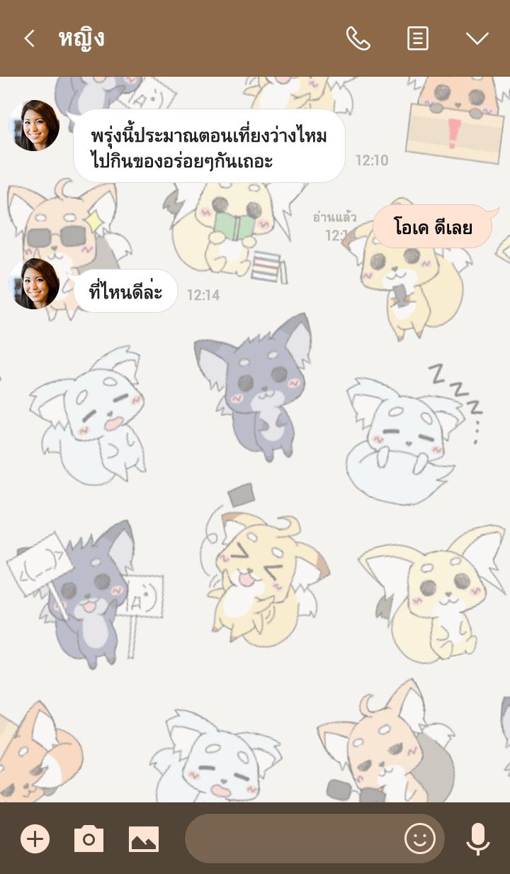 ธีมไลน์ Morimori Fox