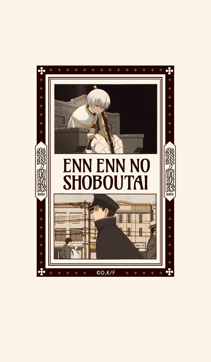 ธีมไลน์ ENN ENN NO SHOUBOUTAI Vol.55