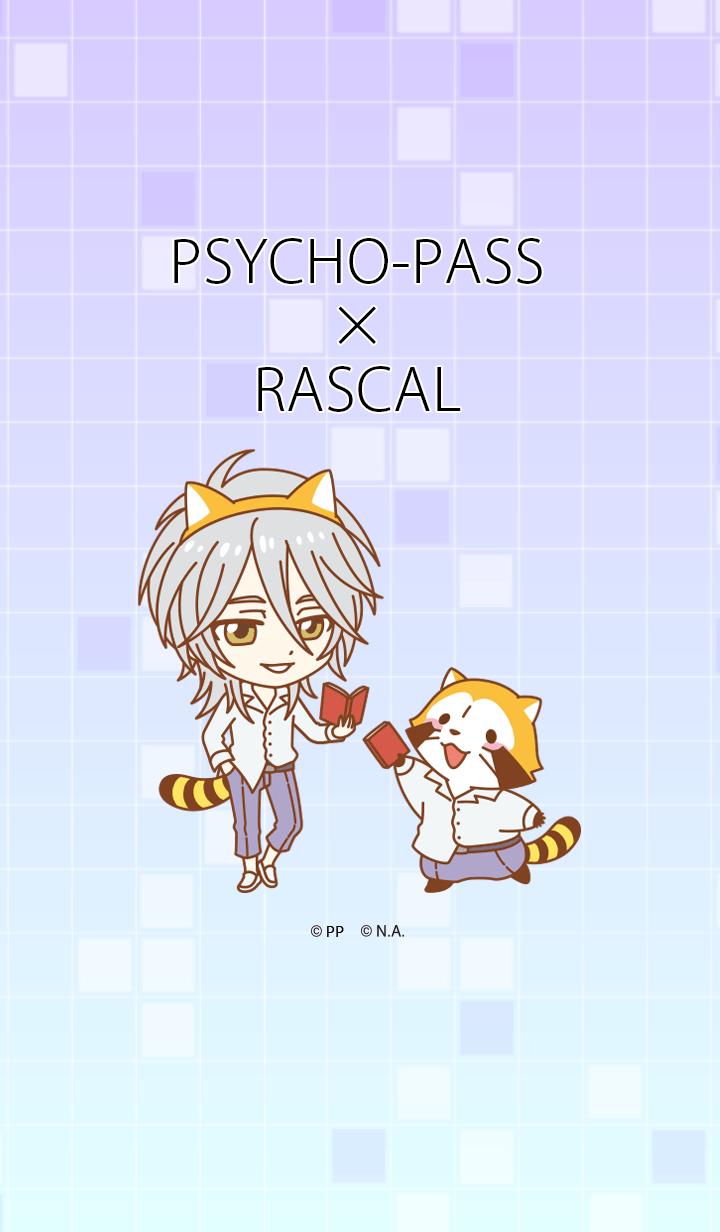 ธีมไลน์ PSYCHO-PASS X RASCAL MAKISHIMA Ver.