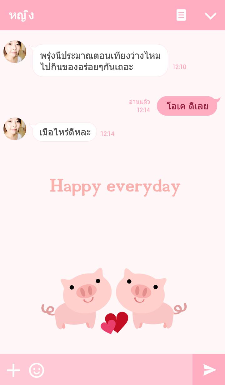 ธีมไลน์ หมูสีชมพูน่ารัก