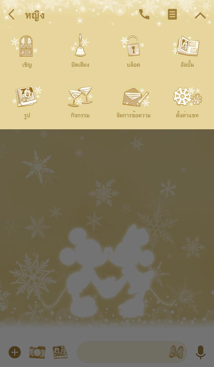 ธีมไลน์ มิกกี้ & มินนี่ สีทองกลิตเตอร์