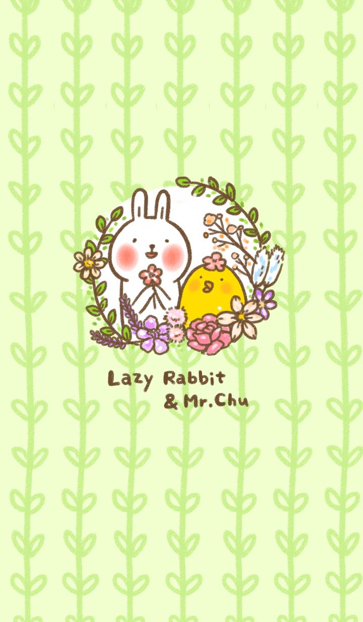 【主題】懶散兔與啾先生