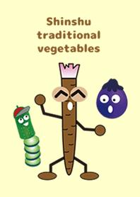 Shinshu traditional vegetables