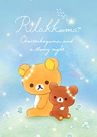 Chairoikoguma and a starry night