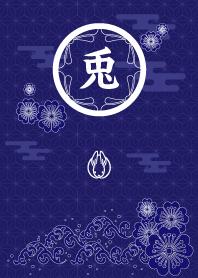 kanji rabbit