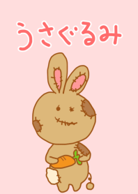 A stuffed rabbit