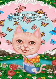 cat lovely's Theme