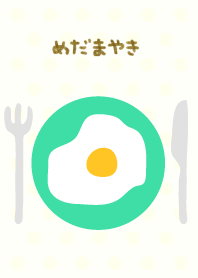 Sunny-side up - green dishes-