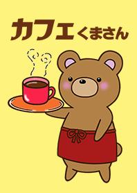 Cafe bear