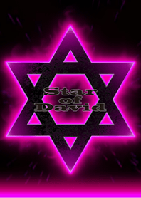 The star of David2