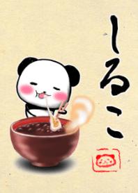 Sweet red-bean soup Panda.