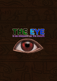 The eye is as eloquent as the mouth