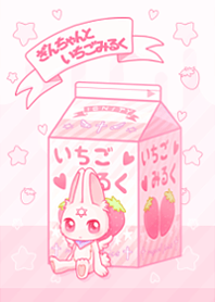 ธีมไลน์ Gin chan & Strawberry Milk