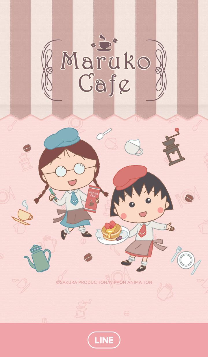 【主題】櫻桃小丸子(療癒咖啡店)