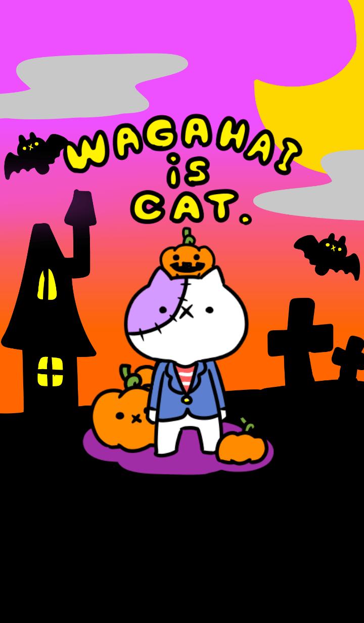 【主題】反應過激的猫(吾輩は猫です。)修改版