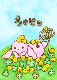 Rabbit and chicks Theme