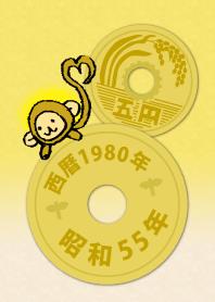 5 yen 1980