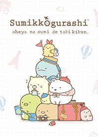ธีมไลน์ Sumikko Gurashi ท่องเที่ยวที่มุมห้อง