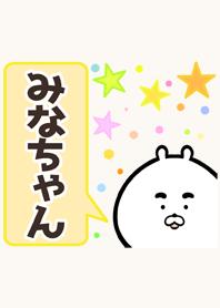 Minatyan Name Cute Theme