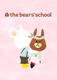 小熊學校2