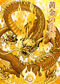 Golden dragon 13