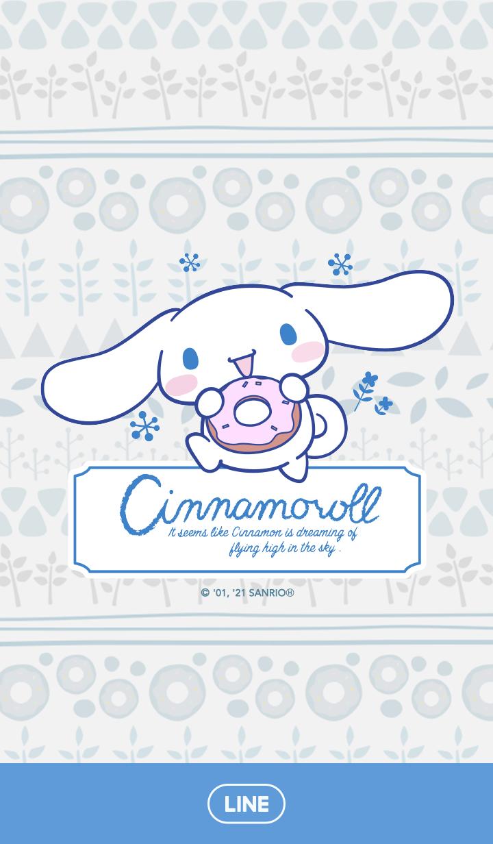 【主題】Cinnamoroll(北歐篇)