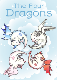 wing&tail(The Four Dragons)Ver.2