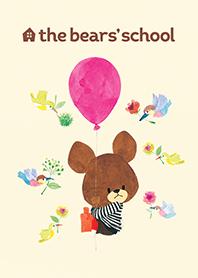 the bears' school