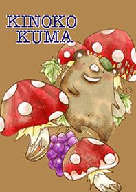 ธีมไลน์ mushroom bear
