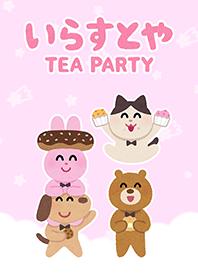 Irasutoya งานเลี้ยงน้ำชา