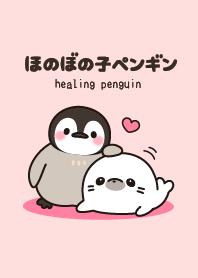 ธีมไลน์ healing penguin