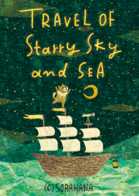 Travel of starry sky and sea