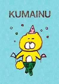 Kumainu和夥伴們