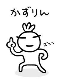 KAZURIN © Kaneko-Design Limited All Rights Reserved.  elPortale   Sell LINE Sticker, Sell LINE Theme