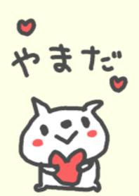 Yamada cute cat theme!