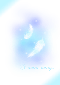 I want wing..