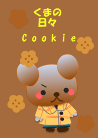 Bear daily(Cookie)