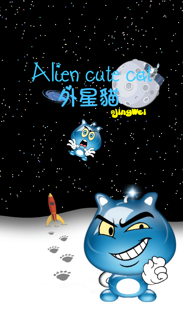 Alien Cute Cat