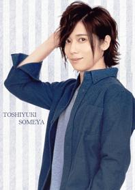 TOSHIYUKI SOMEYA