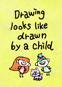 Drawing looks like drawn by a child 3