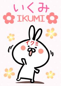 Ikumi Theme!