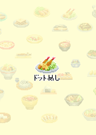 Theme of Food drawn with pixel art