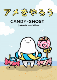 CANDY-GHOST summer vacation ver.
