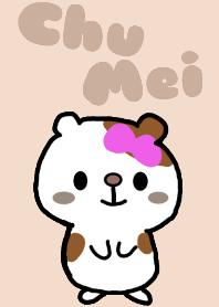 Chu mei