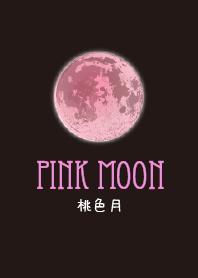 ธีมไลน์ ดวงจันทร์สีชมพู.