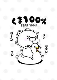 Bear 100% Theme gray