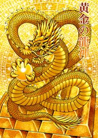 Golden dragon 9