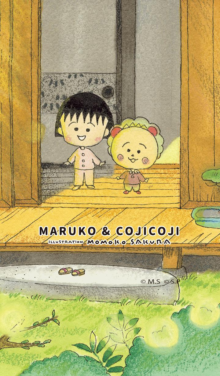 【主題】Maruko and Coji-coji Good morning